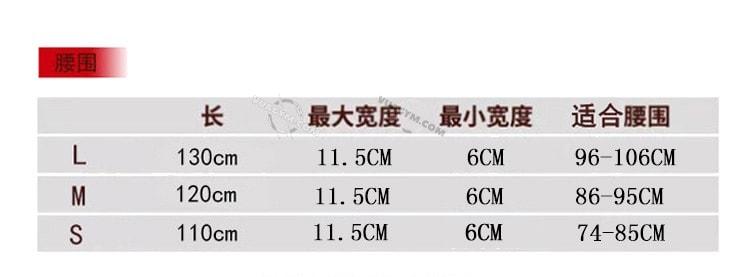 Đai Lưng Da Xỏ Kim Valeo Màu Trơn (1 cái) - 7072301223 190287593