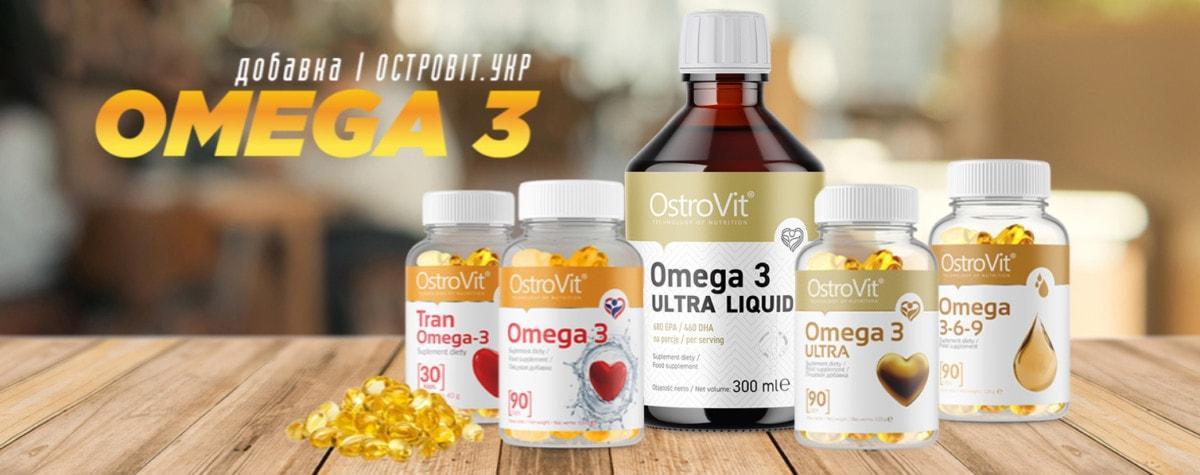 OstroVit - Omega 3 Ultra Liquid (300 ml) - sad sad sa dsapng
